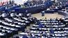 Тема брексита накануне стала одной из главных на заседании Европарламента Тэма брэксіта напярэдадні стала адной з галоўных на пасяджэнні Еўрапарламента