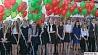 В День знаний в столице открыли новую среднюю школу номер 41 У Дзень ведаў у сталіцы адкрылі новую сярэднюю школу нумар 41