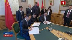 """""""Джили Интернешнл Корпорейшн"""" нацелена на дальнейшее стратегическое сотрудничество с """"БелДжи"""" """"Джылі Інтэрнэшнл Карпарэйшн"""" нацэленая на далейшае стратэгічнае супрацоўніцтва з """"БелДжы"""" Geely International Corporation aims to further strategic cooperation with Borisov BelGee plant"""