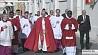 Католики празднуют Вербное воскресенье Католікі святкуюць Вербную нядзелю