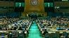 Белорусские инициативы прозвучали с трибуны ООН Беларускія ініцыятывы прагучалі з трыбуны ААН Belarusian initiatives voices from UN rostrum