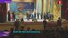 В Солигорске наградили победителей конкурса профессионального мастерства У Салігорску ўзнагародзілі пераможцаў конкурсу прафесійнага майстэрства