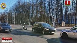 Сегодня в Минске столкнулись мотоцикл и авто Сёння ў Мінску сутыкнуліся матацыкл і аўто