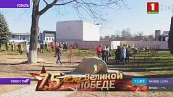 К 75-летию Великой Победы в Гомеле возле памятника советским солдатам посадили 75 яблонь Да 75-годдзя Вялікай Перамогі ў Гомелі каля помніка савецкім салдатам пасадзілі 75 яблынь