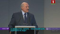 Беларусь и Австрия открыли новую страницу партнерства Беларусь і Аўстрыя адкрылі новую старонку партнёрства Belarus and Austria start new era of partnership