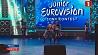 """Впервые в детском """"Евровидении"""" примут участие 19 стран Упершыню ў дзіцячым """"Еўрабачанні"""" возьмуць удзел 19 краін 19 countries to take part in Junior Eurovision Song Contest"""