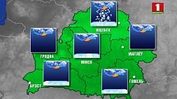 Прогноз погоды на 23 февраля Прагноз надвор'я на 23 лютага