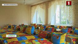В Могилевской области паспорта готовности должны получить 765 учреждений  У Магілёўскай вобласці пашпарты гатоўнасці павінны атрымаць 765 устаноў