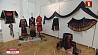 В Национальном историческом музее открылась тематическая выставка  У Нацыянальным гістарычным музеі адкрылася тэматычная выстава