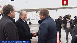Минск впервые примет Мюнхенскую конференцию по безопасности Мінск упершыню прыме Мюнхенскую канферэнцыю па бяспецы Minsk to host Munich Security Conference for the first time