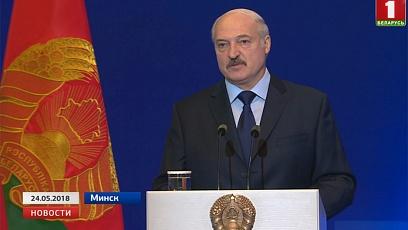 """Александр Лукашенко принял участие в конференции """"Восточная Европа: в поисках безопасности для всех"""""""