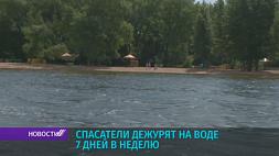 Акватории и пляжи под контролем ОСВОДа