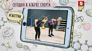 Азбука спорта (04.02.2020)