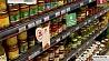 Цены на потребительском рынке Беларуси - на жестком контроле Цэны на спажывецкім рынку Беларусі - на жорсткім кантролі Prices in consumer market of Belarus under strict control