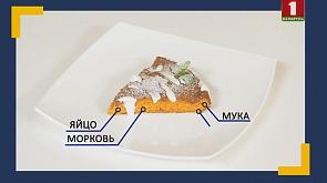 Морковный пирог, морковный индийский салат, морковные сырники, морковный фреш