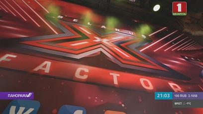 Первые предкастинги шоу Х-Factor стартовали в Гродно