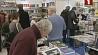 Более 30 стран станут участницами международной книжной ярмарки в Минске Больш за 30 краін стануць удзельніцамі міжнароднага кніжнага кірмаша ў Мінску More than 30 countries to participate in international book fair in Minsk