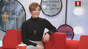 Теле и радиоведущая, педагог по голосу и этикету Ольга Бельмач