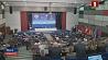 Парламентарии стран ОБСЕ обсуждают барьеры в торговле с Востока на Запад Парламентарыі краін АБСЕ  гавораць аб бар'ерах у гандлі з Усходу на Захад Parliamentarians of OSCE countries talking about barriers to trade from East to West