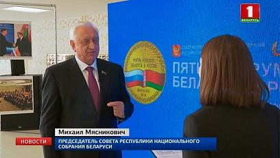 Следующий форум регионов Беларуси и России может принять Санкт-Петербург