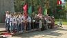 В Минске начался республиканский слет  поисковых  отрядов