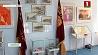 В Витебском областном краеведческом музее открылась выставка,  посвященная столетию основания БССР У Віцебскім абласным краязнаўчым музеі адкрылася выстава,  прысвечаная стагоддзю заснавання БССР