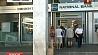 Греция приступила к погашению долгов