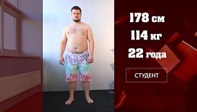 Куприенко Антон