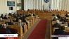 Депутаты Мингорсовета утвердили план по наведению порядка в 2013 году Сёння дэпутаты Мінгарсавета зацвердзілі план па навядзенні парадку ў 2013 годзе