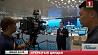 Во время саммита в Циндао работал огромный медиацентр Падчас саміту ў Ціндаа працаваў вялізны медыяцэнтр Summit in Qingdao covered by major media center