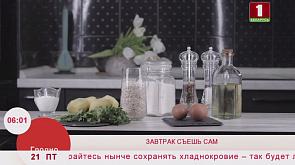Драники с геркулесом - неожиданное блюдо в меню с овсянкой