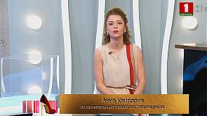 Исполнительный продюсер, телеведущая Анна Квилория рассказала о любви к итальянской кухне