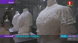 Уникальную коллекцию костюмов Радзивиллов представили в Несвижском замке Унікальную калекцыю касцюмаў Радзівілаў прадставілі ў Нясвіжскім замку