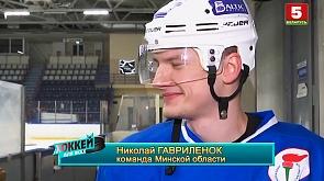 """""""Хоккей для всех"""" 23.11.2018"""