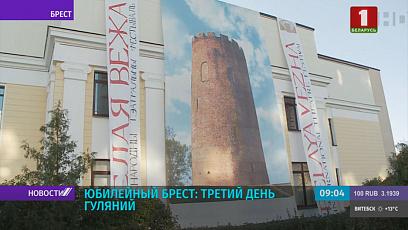Юбилейный Брест, третий день гуляний. Полина Шуба и Сергей Луговский из праздничного Бреста
