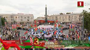 А. Лукашенко: Мощь государства, незыблемость его суверенитета определяет народ своим трудом, единством и преданностью родной земле