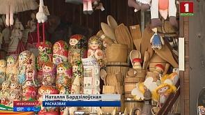 По всему Минску развернулась масштабная уличная торговля  Па ўсім Мінску разгарнуўся маштабны вулічны гандаль