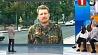 Нападение на российского военкора в прямом эфире Напад на расійскага ваеннага карэспандэнта ў прамым эфіры