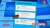 """Мобильное приложение """"Новости АТН"""" поможет быть в курсе событий  в стране и мире Мабільны дадатак """"Навіны АТН"""" дапаможа быць у курсе падзей  у  краіне і свеце"""