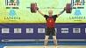Александр Берсанов на чемпионате Европы по тяжелой атлетике стал 6-м по итогам двоеборья  Аляксандр Бярсанаў на чэмпіянаце Еўропы па цяжкай атлетыцы стаў 6-м па выніках дваябор'я