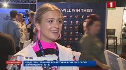 ЗЕНА: У меня отличный настрой, я на 100 процентов готова к финалу ЗЕНА: У мяне выдатны настрой, я на 100 працэнтаў гатовая да фіналу