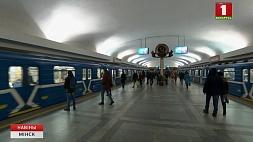 Минский метрополитен готовится ко II Европейским играм Мінскі метрапалітэн рыхтуецца да II Еўрапейскіх гульняў Minsk metro prepares for II European Games