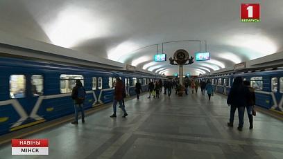 Минский метрополитен готовится ко II Европейским играм