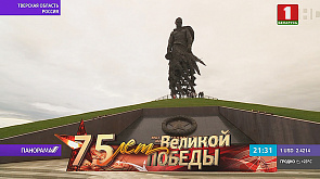 История создания Ржевского мемориала