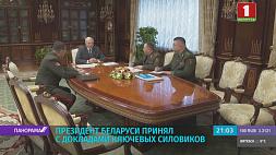 Александр  Лукашенко  провел  совещание  с представителями силового блока Аляксандр  Лукашэнка  правёў  нараду  з прадстаўнікамі сілавога блока Alexander Lukashenko holds meeting with representatives of power unit