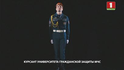 Участник парада  - курсант Университета гражданской защиты МЧС Николай Андрушкевич