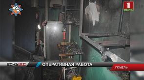 Специалисты разбираются в обстоятельствах пожара в Гомеле