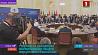 На саммите в Ереване утверждена концепция формирования общего финансового рынка ЕАЭС На саміце ў Ерэване зацверджаная канцэпцыя фарміравання агульнага фінансавага рынку ЕАЭС