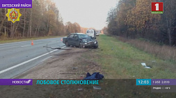 Лобовое столкновение в Витебском районе Лабавое сутыкненне ў Віцебскім раёне