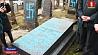 На севере Франции вандалы осквернили порядка 80 могил на еврейском кладбище На поўначы Францыі вандалы апаганілі парадку 80 магіл на яўрэйскіх могілках